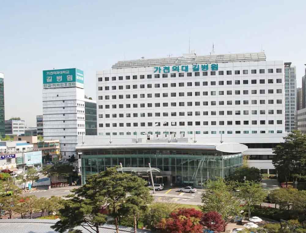 Госпиталь Гиль при университете Гачон