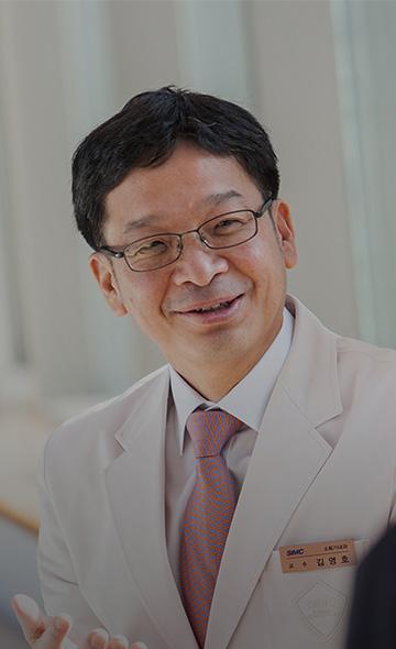 Профессор Ким Ян Ху