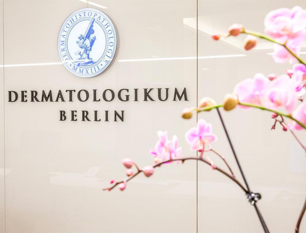 Клиника Дерматологикум в Берлине