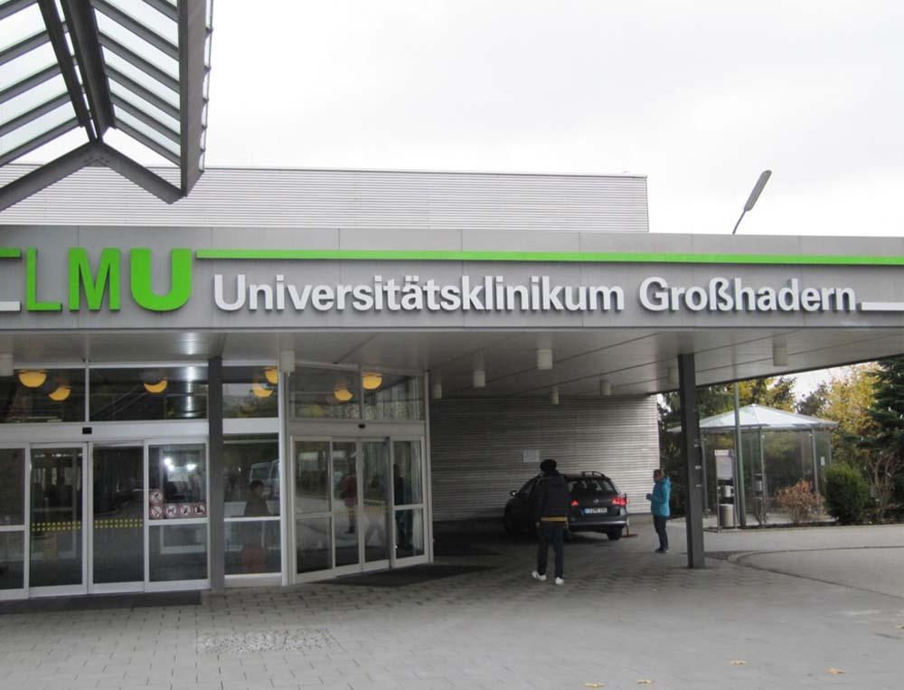 Университетская клиника Мюнхена им. Людвига-Максимилиана