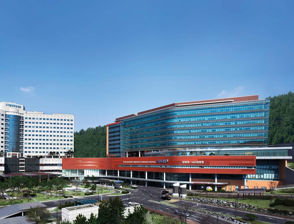 Больница Бундан Сеульского национального университета