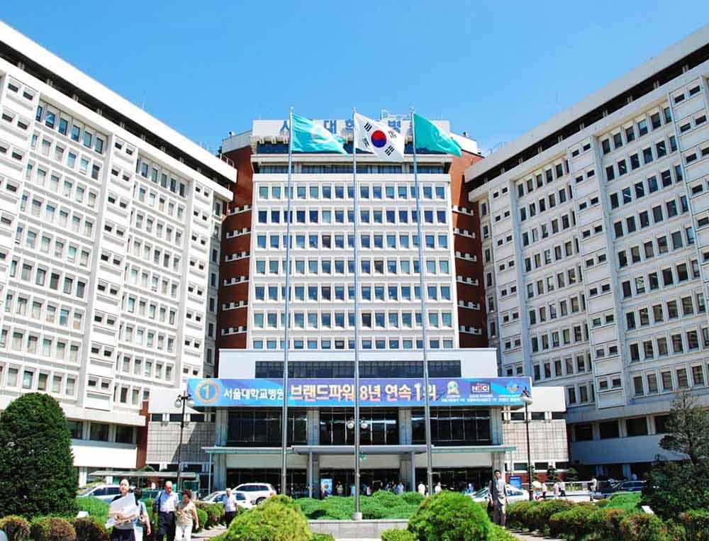 Больница Национального университета Сеула