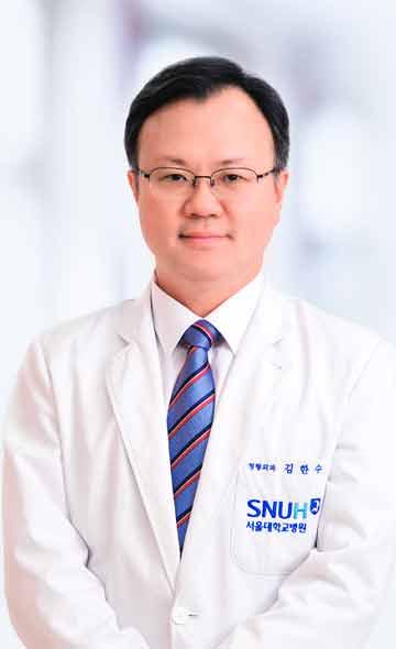 Доктор Хан Су Ким
