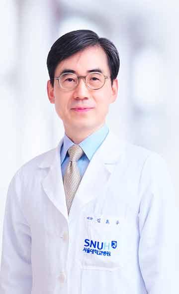 Доктор Хё Су Ким