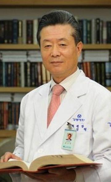 Профессор Канг Шин Хёк