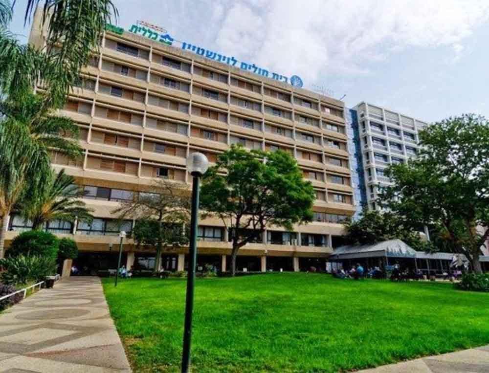 Реабилитационная больница Левинштейн