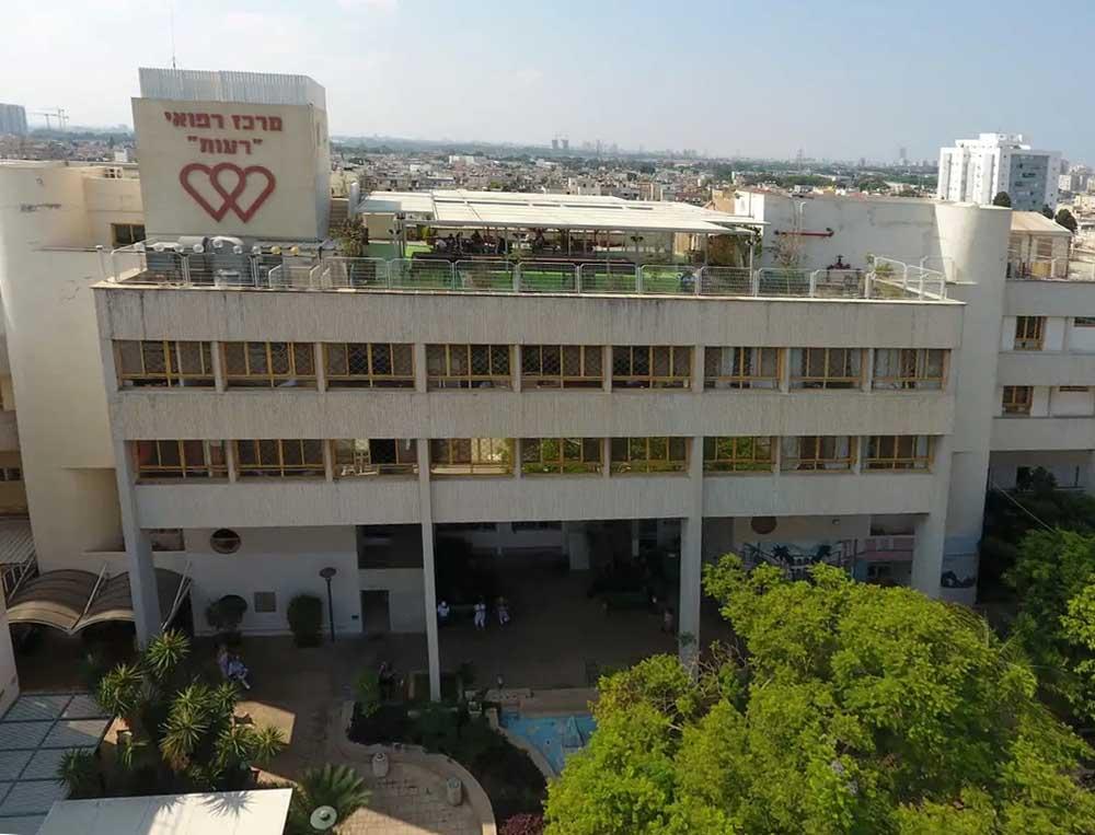 Реабилитационная больница Реут