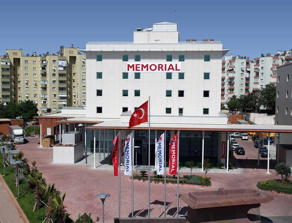 Клиника Мемориал Анталия