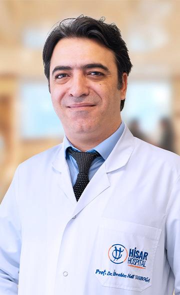 Доктор Ибрахим Халил Танбога